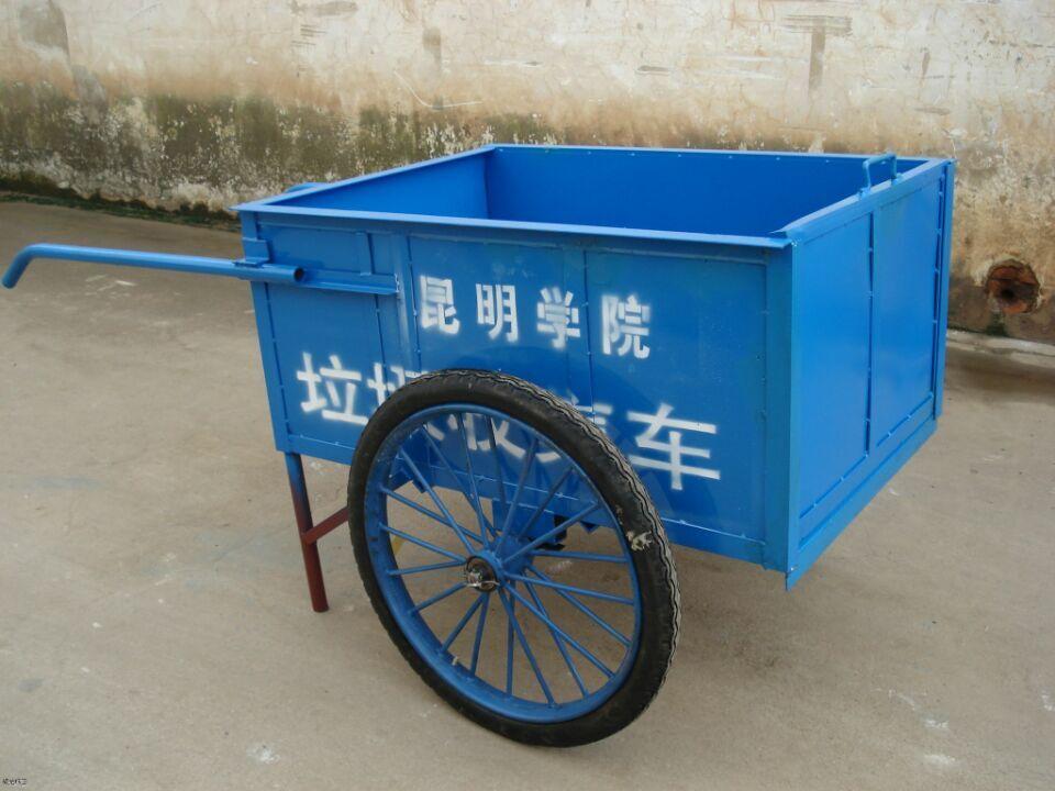 供应环保手推垃圾车厂家 昆明手推垃圾车厂家 手推垃圾车厂家报价
