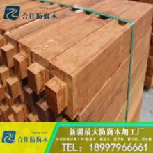 新疆木材加工厂一手批发  进口菠萝格长廊  菠萝格凉亭  可定制精品菠萝格