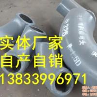 供应用于电力管道的陶瓷复合弯头|陶瓷耐磨弯头450价格|优质耐磨砂0591