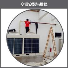 空调 环保空调 壁挂式空调批发