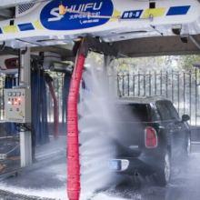 供应用于洗车的水斧全自动洗车机