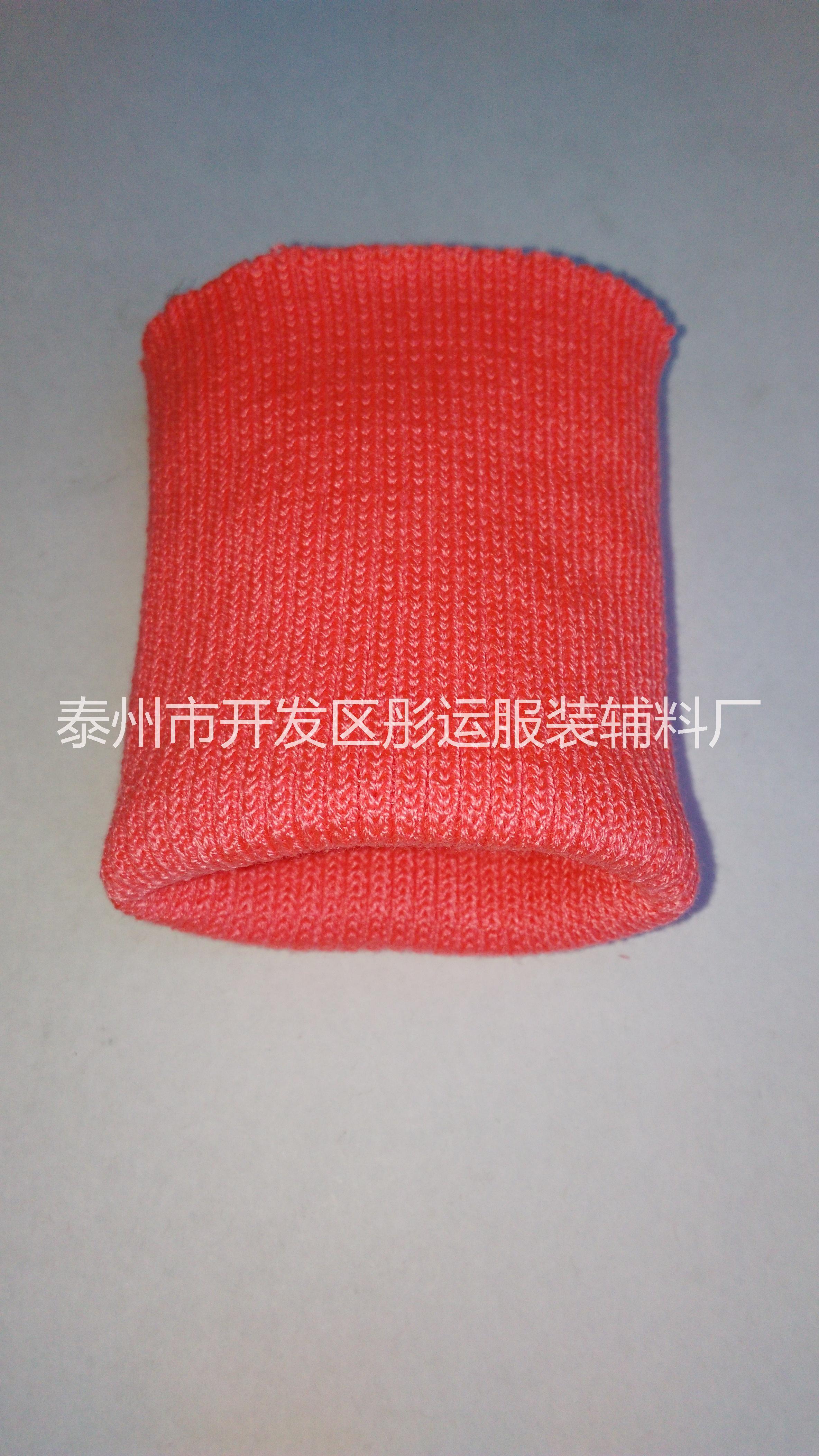 小园机罗纹袖口图片/小园机罗纹袖口样板图 (1)