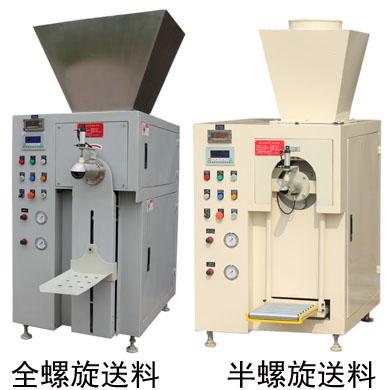 供应用于包装机的陶瓷原料包装机