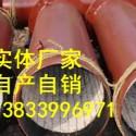 供应用于电厂管道的耐磨弯头厂家|114陶瓷贴片耐磨弯头|河北耐磨弯头批发厂家