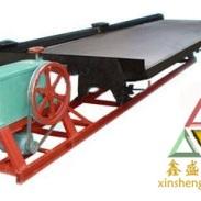 选矿设备、淘金摇床、小槽钢摇床图片