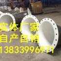 供应用于电厂管道的江苏90度耐磨弯头|高铬耐磨弯头377价格|批发复合耐磨弯头厂家