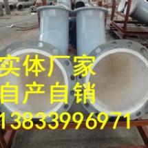 供应用于矿石管道的耐磨弯头价格|电厂用耐磨弯头273|复合耐磨弯头品牌