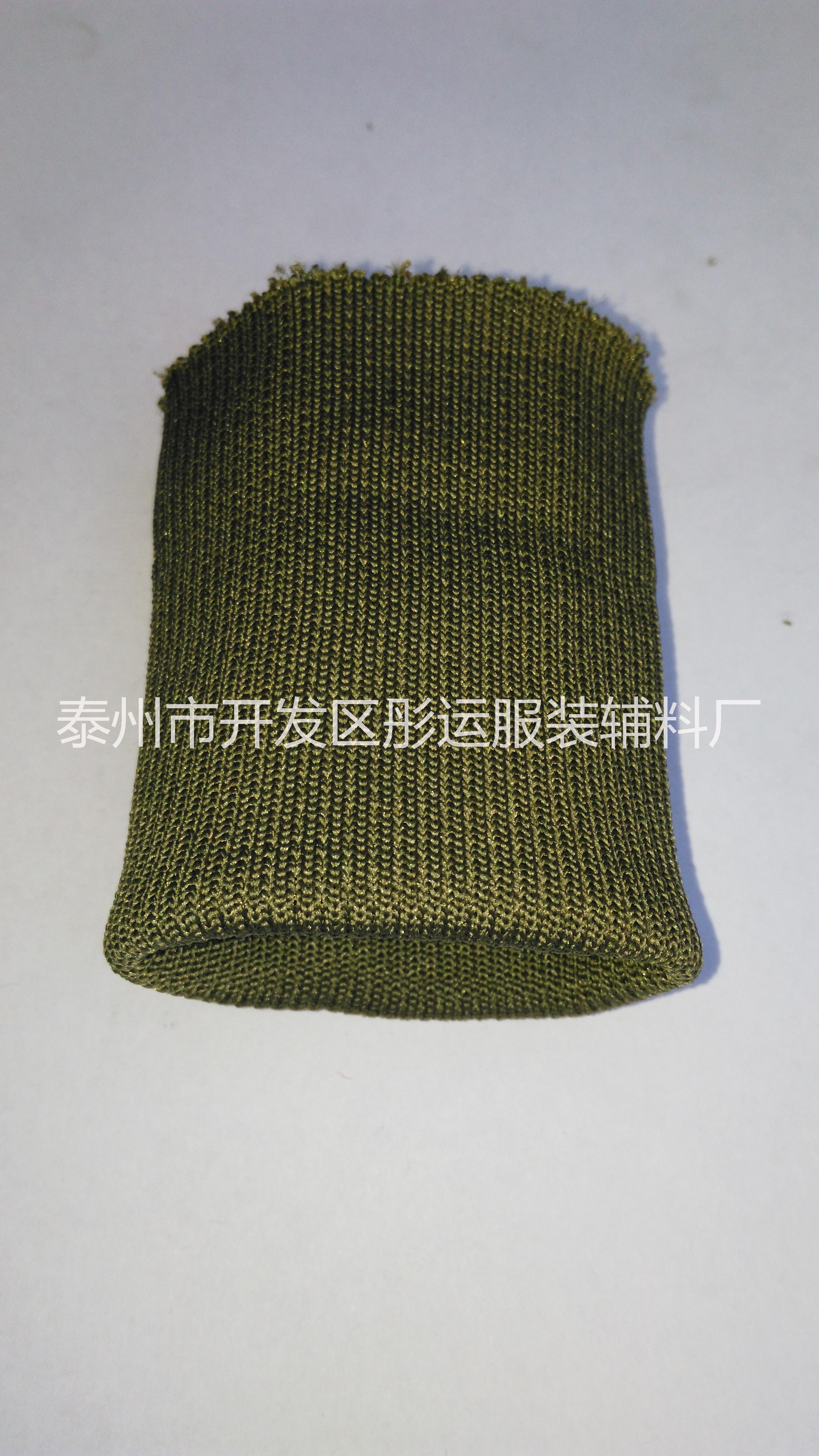 小园机罗纹袖口图片/小园机罗纹袖口样板图 (3)