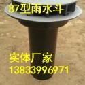 供应用于排水管道的雨水斗规格 DN100雨水斗价格 虹吸式雨水斗 雨水斗安装高度