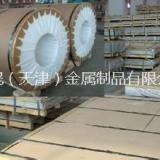铝卷板厂家现货销售各种规格铝卷板1060铝卷板1070铝卷板,现货开平铝卷板,现款提货价格优惠