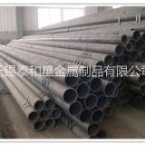 江阴20cr无缝钢管生产商