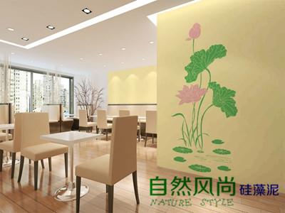 供应用于装修|内墙涂料的菏泽硅藻泥,自然风尚硅藻泥