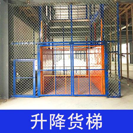 供应升降货梯专业生产导轨式汽车升降机 汽车升降平台