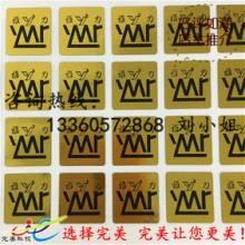 供应用于不干的酒标牌酒标签定做酒标签吊牌批发
