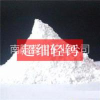 供应用于塑料|超细填充母料|油漆涂料的超细重钙1250目-超细重钙1250目报价