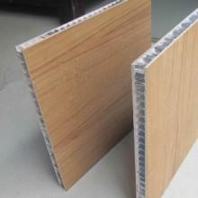 供应船用装饰隔音铝板 造型隔音铝单板  广东铝单板厂批发