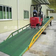 供应用于货柜车搭桥板 集装箱装卸桥 物流上下货桥的移动式登车桥货柜车搭板集装箱车平批发