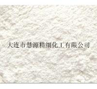 抗氧剂TBHQ生产厂家,叔丁基对苯二酚cas 1948-33-0