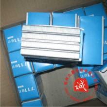 供应711铝钉批发,大润发专用铝钉批发
