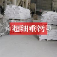 供应用于pvc扣板|pvc管材|电缆的河南超细重钙厂,,