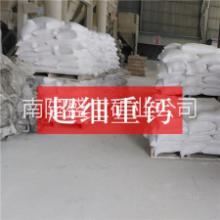 供应用于塑胶鸡槽|塑料玻璃钢电|塑料托盘的超细超白重钙,超细超白重钙