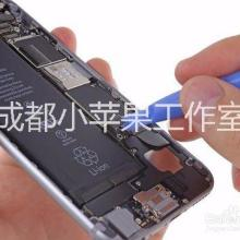 成都苹果iphone手机换外壳换后壳要多少钱,在哪里能换批发