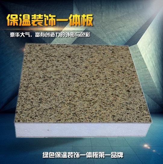 外墙保温装饰板图片/外墙保温装饰板样板图 (2)