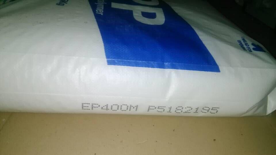 供应注塑级的PP韩国 EP400M