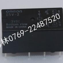 供应用于通信设备|工业设备|电子电器的欧姆龙信号继电器G5V-2-H1批发
