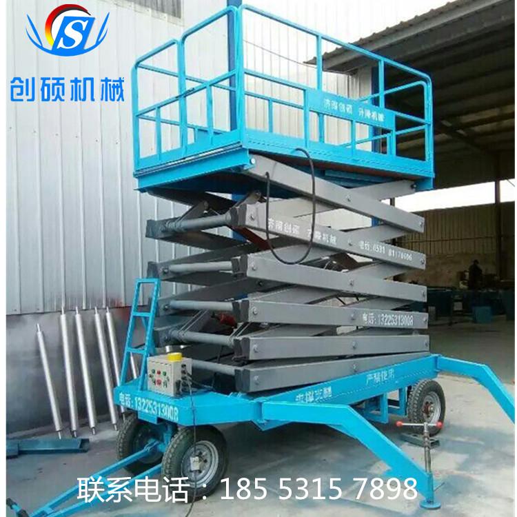 供应厂家供应移动式升降机液压式升降机