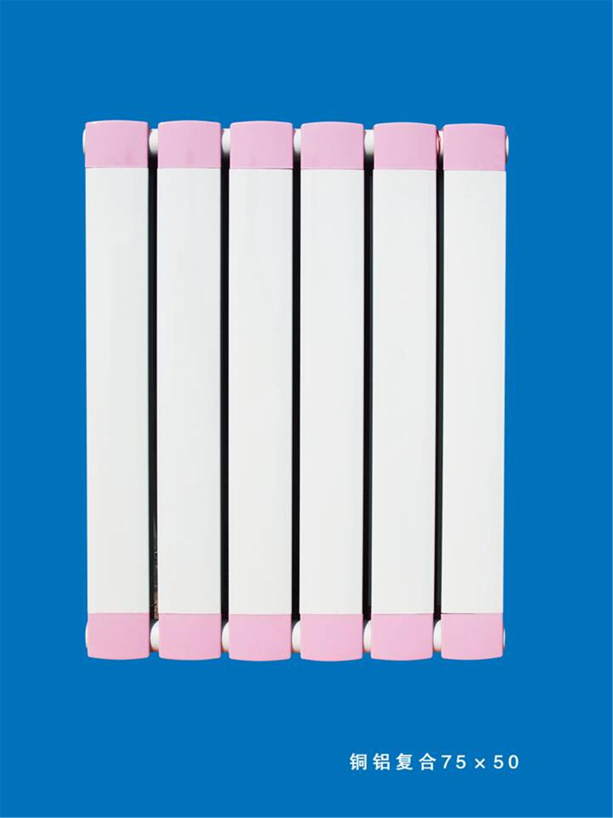 青岛暖气片厂家解析集中供暖使用青岛钢制暖气片