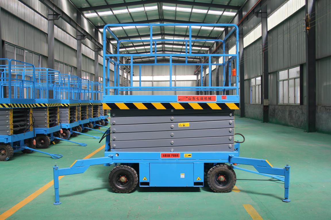 供应用于的移动剪叉升降机高空升降平台