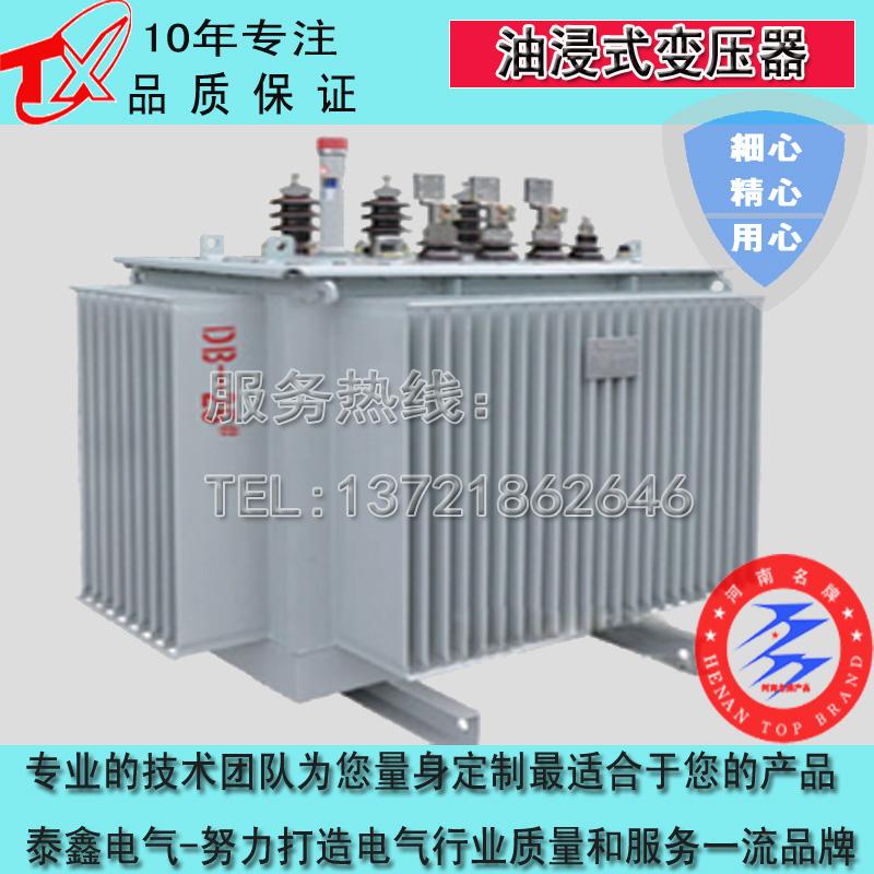 供应S11-M变压器,河南变压器厂家,315KVA变压器价格
