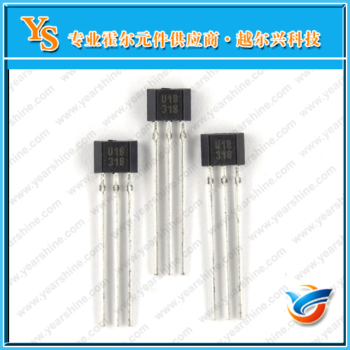 供应用于电子的无刷电机用霍尔元件u18