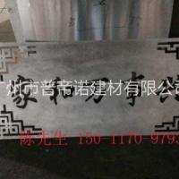 供应用于幕墙天花装饰的普勒思精制铝非标板各种风格规格