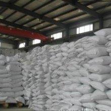苏州瑞邦新型建材有限公司混凝土缓凝剂,用于建筑业,上海浙江江苏等地可送货上门图片