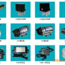 供50G增压水泵家用RO反渗透隔膜净水器增压泵纯水机自吸微型泵批发