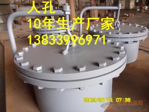 人孔 油罐人孔DN500PN0.6 带芯人孔价格 河北乾胜牌碳钢人孔生产厂家