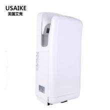 供应US1003双面喷气式干手器USAIKE美国艾克双面喷气式干手机干手器北京批发干手机烘手器自动干手器自动干手机