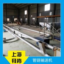 管链输送机链式输送机管链输送机刮板批发