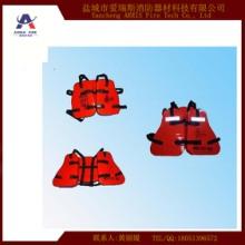 爱瑞斯厂三片式救生衣成人救生衣个人防护救生器材船舶配件图片
