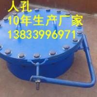 供应用于尿素用的化工人孔dn500|常压人孔|带颈平焊人孔批发价格