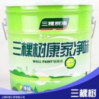 三棵树漆康家净味墙面漆价格