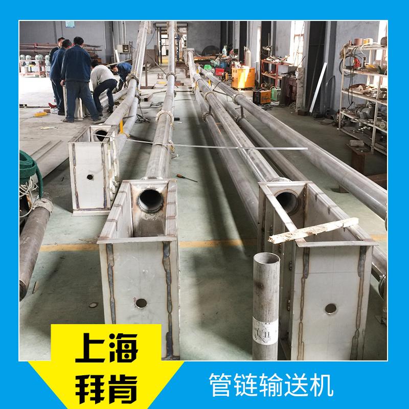 管链输送机图片/管链输送机样板图 (4)
