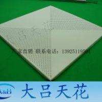 广东大吕铝扣板生产厂家