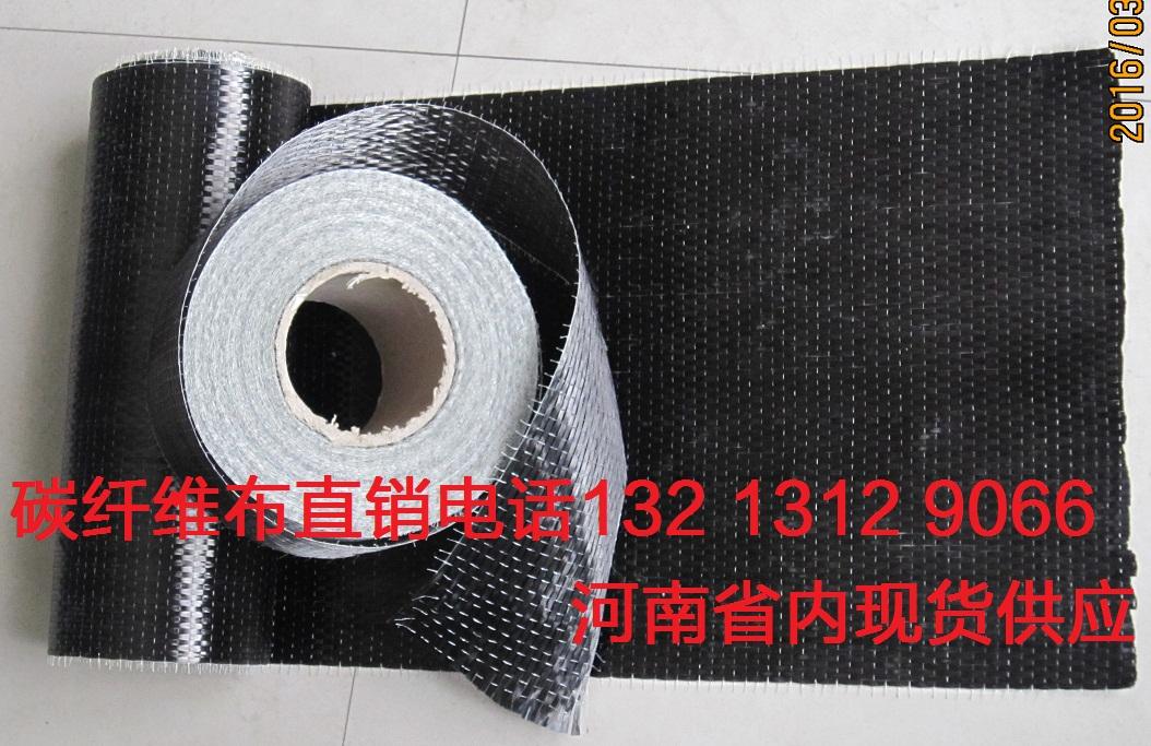 河南碳纤维布生产厂家价格、河南碳纤维布专卖