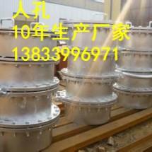 保温人孔500*600 矩形保温人孔 不锈钢人孔生产厂家