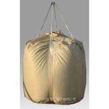 供应集装袋