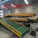 供应装柜可以用移动平台生产厂家