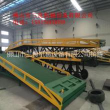 供应广东广州移动式集装箱升降登车桥,找佛山三良机械生产厂家现货出售图片